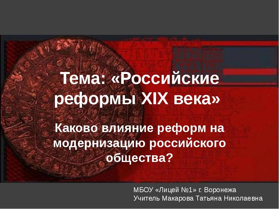 Попытка реформировать феодально-крепостническую систему 1801 год – запрещено...