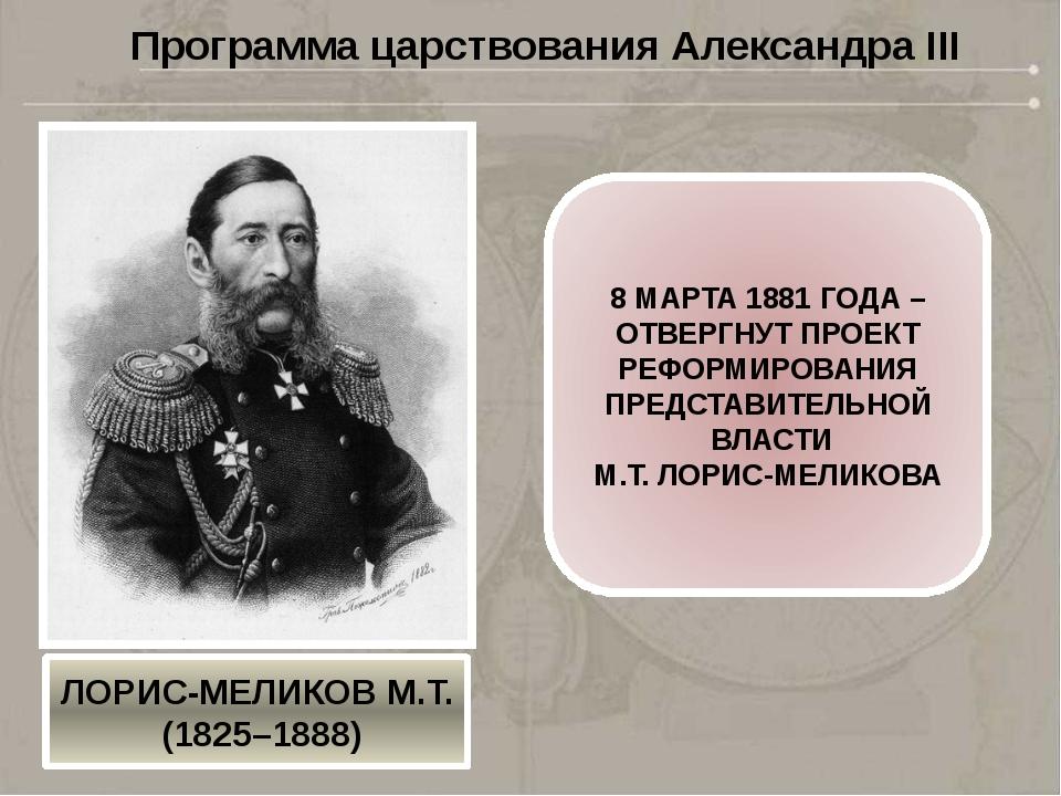 Государственный деятель, юрист. Участник разработки судебных уставов 1864г....