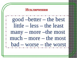 good –better – the best little – less – the least many – more –the most much