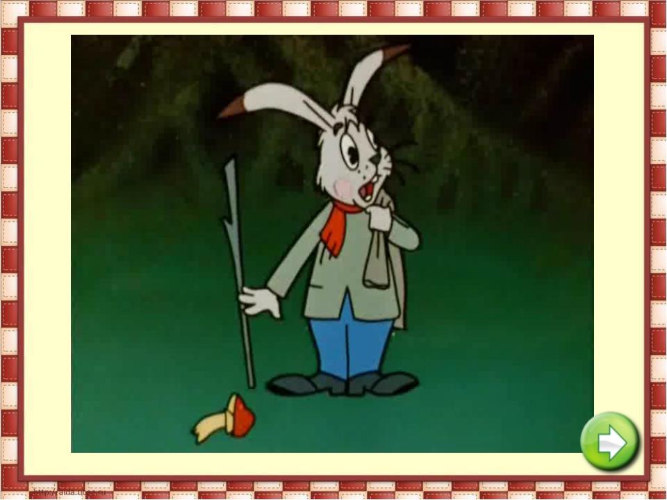 Какая ягода поспела в лесу в сказке «Дудочка и кувшинчик»?