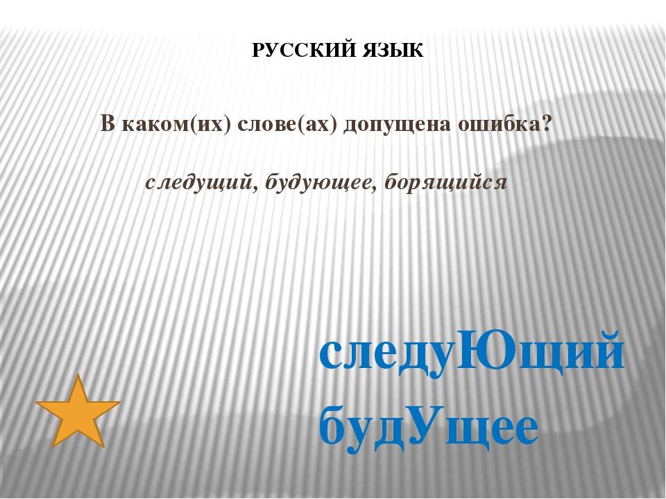 ИСТОРИЯ Годы Великой Отечественной Войны 1941-1945