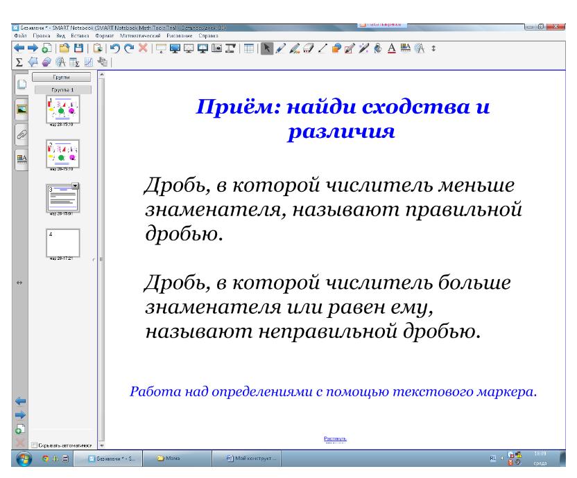 hello_html_3b74acda.png