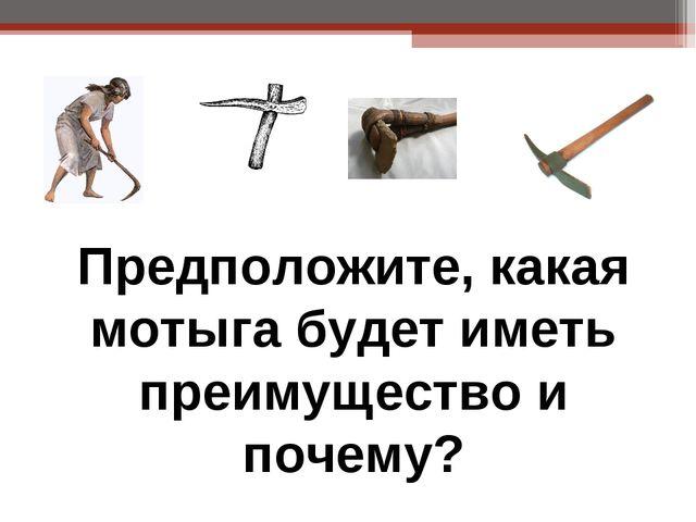Истории по по теме ассирийская держава презентацию