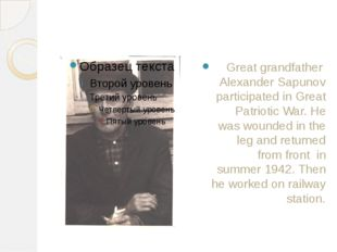Great grandfather Alexander Sapunov participated in Great Patriotic War. He