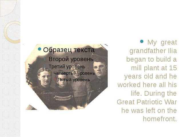 My great grandfather Ilia began to build a mill plant at 15 years old and he...