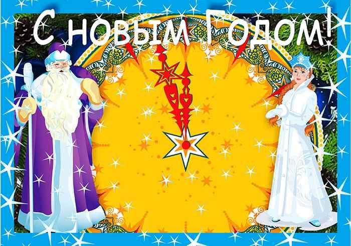 D:\Мои документы\рисунки к новому году\hilsong_poznat_tebja.jpg