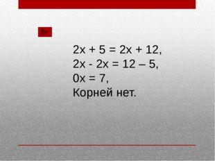 Литература: Алгебра : учеб. для 8 кл. общеобразовательных учреждений / Ю. Н.