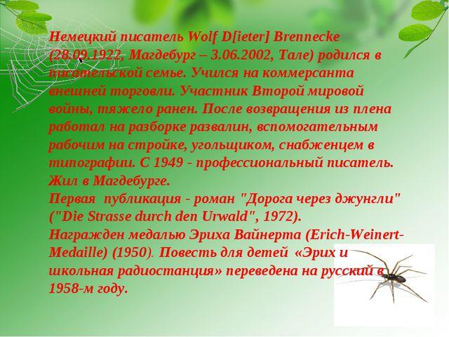 Немецкий писатель Wolf D[ieter] Brennecke (28.09.1922, Магдебург – 3.06.2002,...