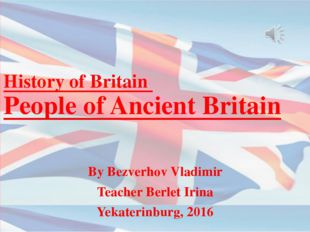 History of Britain People of Ancient Britain By Bezverhov Vladimir Teacher Be
