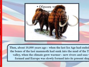 Then, about 10,000 years ago - when the last Ice Age had ended, when the bone