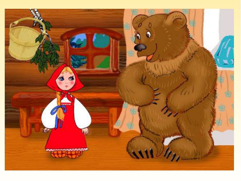 Маша и медведь маша рисует сказку