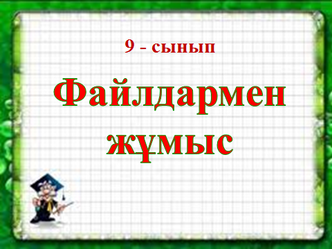 hello_html_1dbbd6c2.png