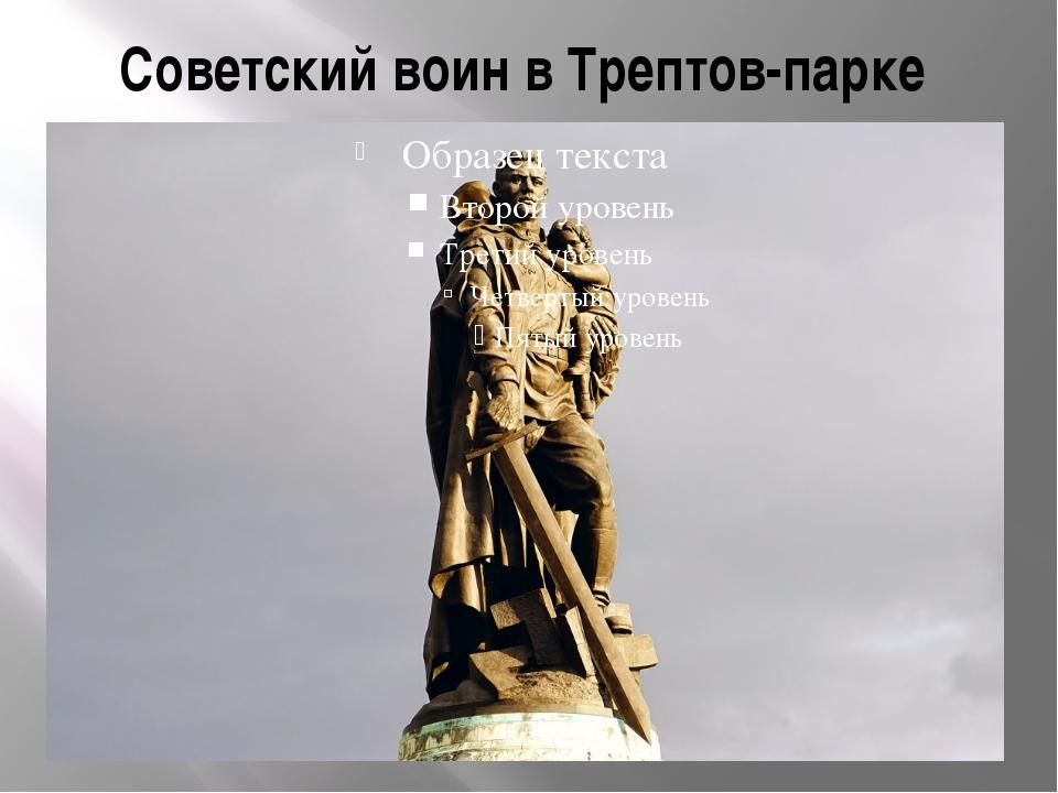 Купить монеты СССР, России и мира, юбилейные и старинные ...