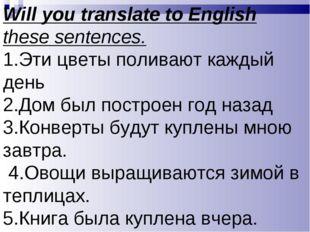 Will you translate to English these sentences. 1.Эти цветы поливают каждый де