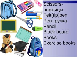 Scissors- ножницы Felt(tip)pen Pen- ручка Pencil Black board Books Exercise b