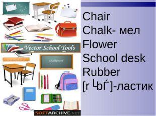 Chair Chalk- мел Flower School desk Rubber [rʌbǝ]-ластик