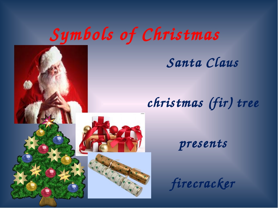 Symbols of Christmas Santa Claus christmas (fir) tree presents firecracker
