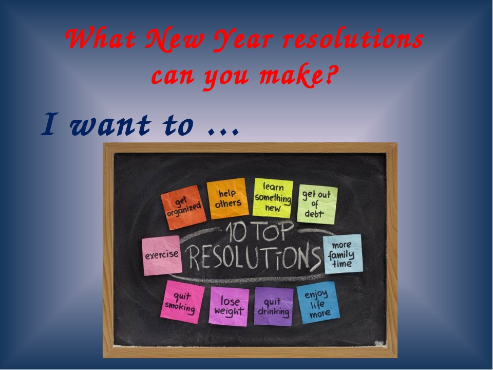 What New Year resolutions can you make? I want to …