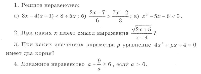 kr08v1