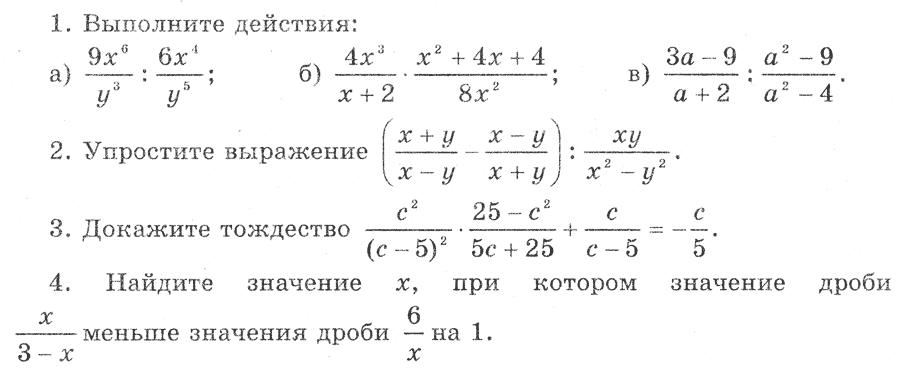 kr02v1