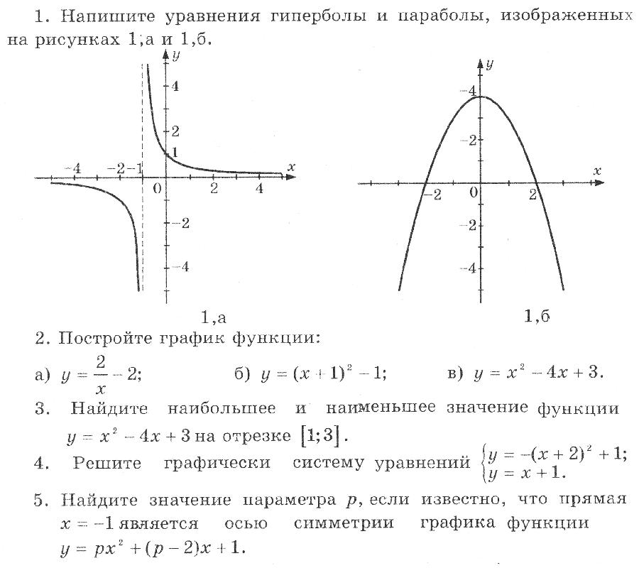 kr04v1