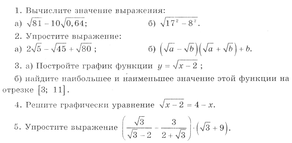 kr05v1