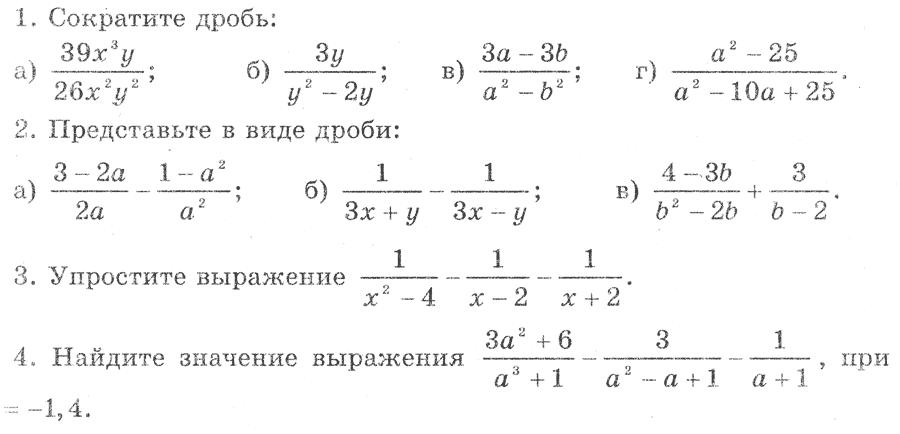 kr01v2