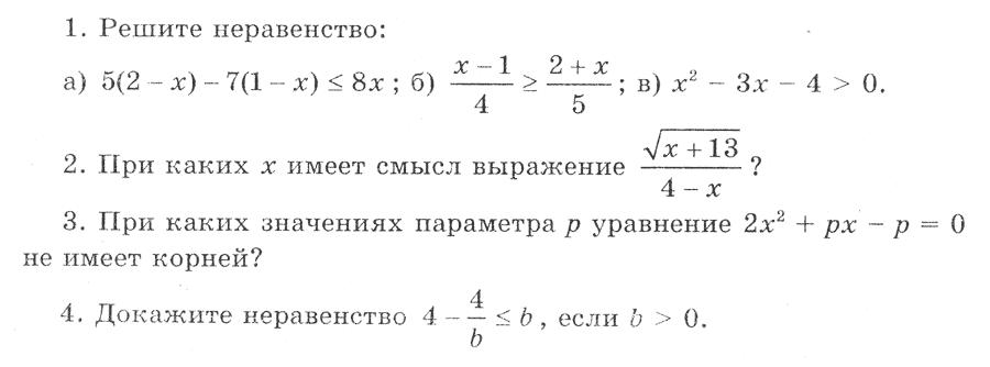 kr08v2
