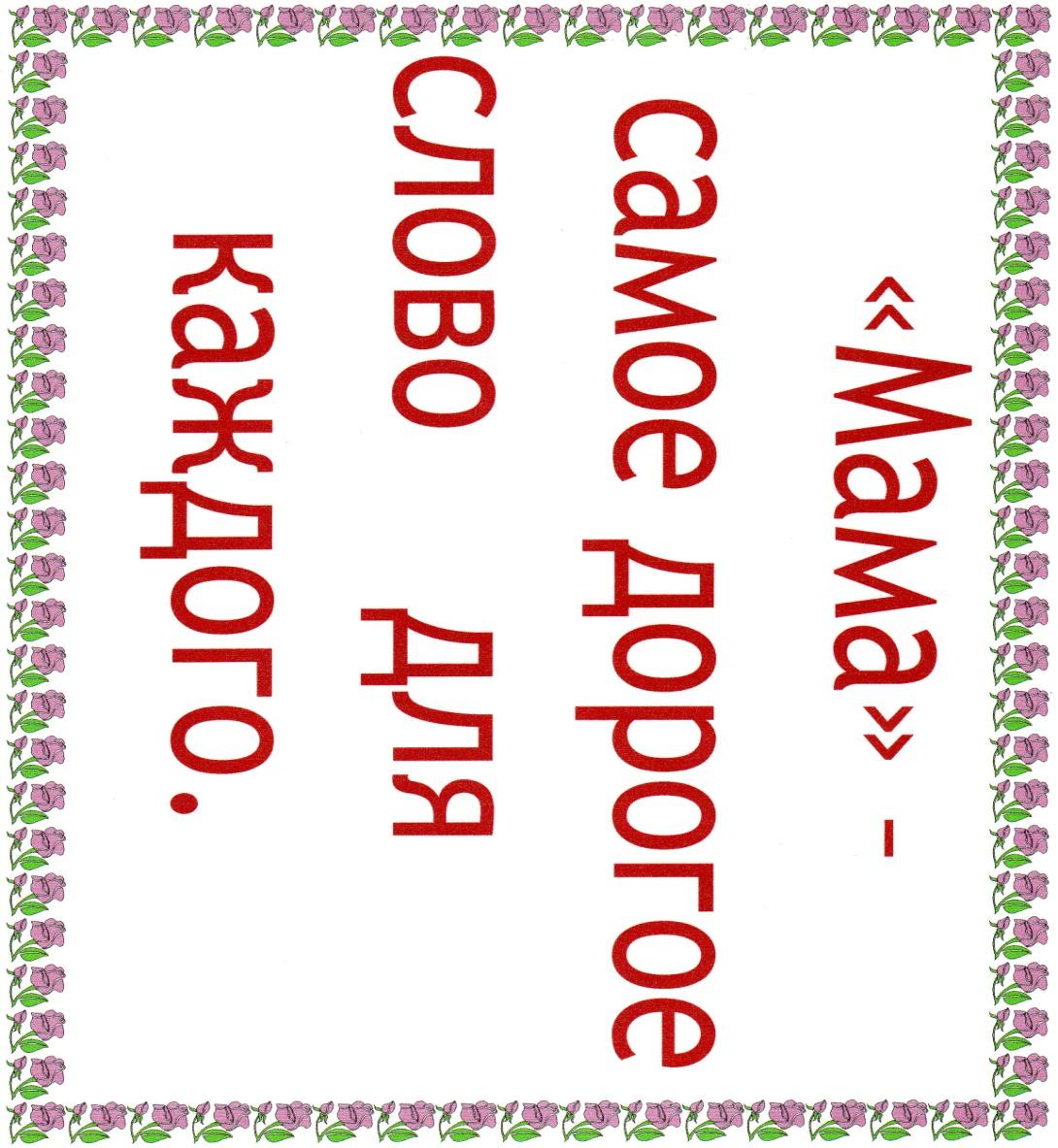 C:\Documents and Settings\Admin\Мои документы\Мои рисунки\img171.jpg