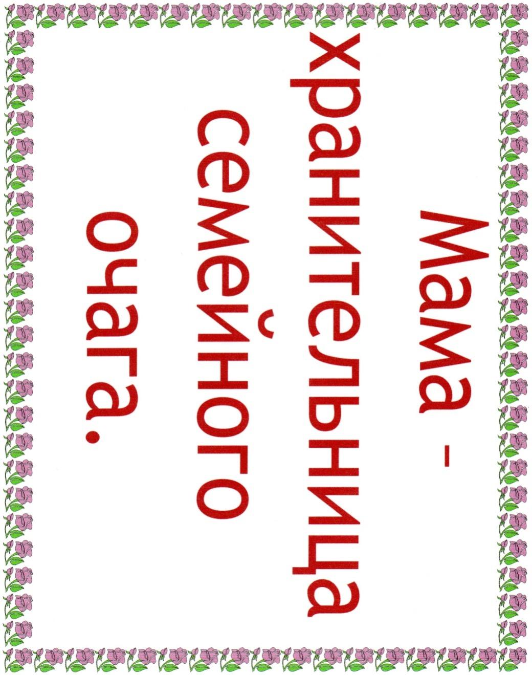 C:\Documents and Settings\Admin\Мои документы\Мои рисунки\img172.jpg
