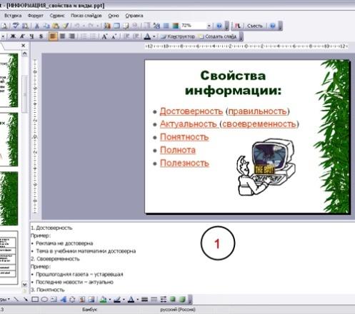 hello_html_1d6c57a.jpg