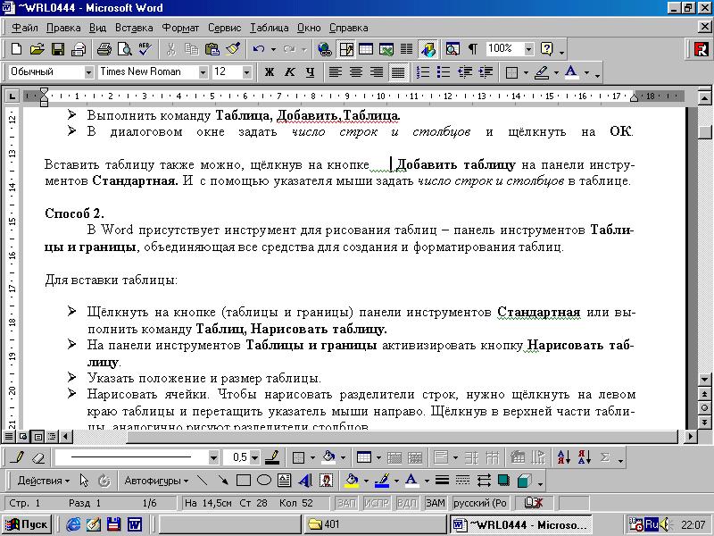hello_html_42cc7f9f.png