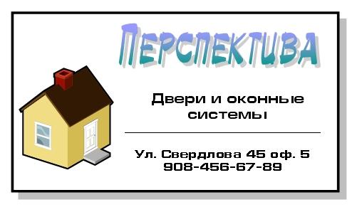 hello_html_43773892.jpg