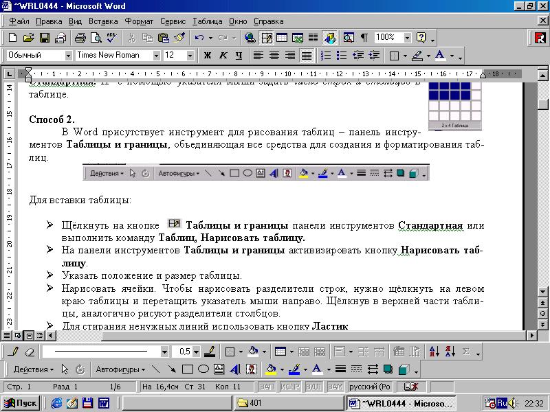 hello_html_5ed395da.png