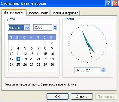 hello_html_71985eb7.jpg