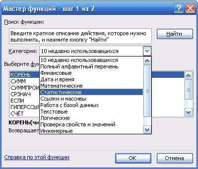 hello_html_m2d1a6f5e.jpg