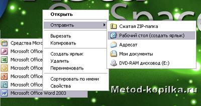 hello_html_m4b28fbe7.jpg