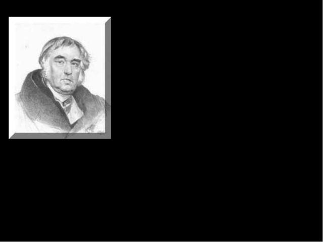 Иван Андреевич Крылов 13 февраля 1769 года- 21 ноября 1844 года Ничто так кра...