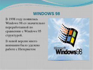 WINDOWS 98 В 1998 году появилась Windows 98 со значительно переработанной по