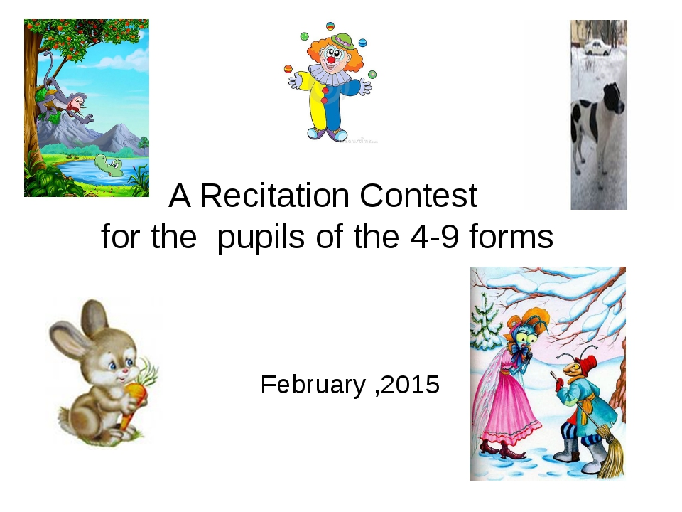 A Recitation Contest for the pupils of the 4-9 forms February ,2015