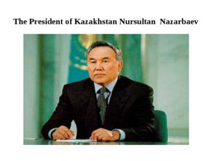 The President of Kazakhstan Nursultan Nazarbaev