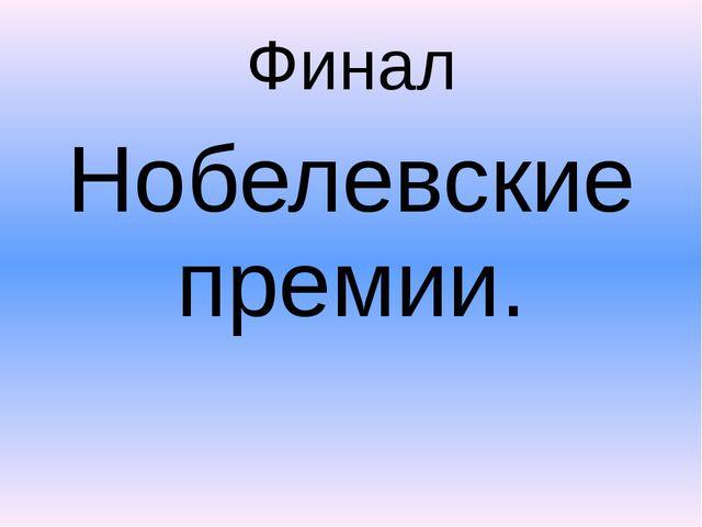 Математика 40 Пушкин родился в 1799 году. Сколько лет ему бы исполнилось в эт...