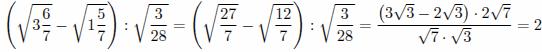 http://reshuege.ru/formula/dd/dd79f2ce1660dab0361569406ee2bc54.png