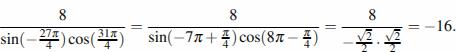 http://reshuege.ru/formula/19/1960a82403729a6a7d3f4ae354f2a77d.png