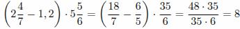 http://reshuege.ru/formula/4b/4bfe67e6d8df3ba1e63f6e4e05baf9aa.png