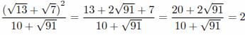 http://reshuege.ru/formula/51/51a0534fb3ebcae85573ff254f4c817b.png