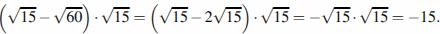 http://reshuege.ru/formula/12/125ef130b815ddd333be707d3b09e114.png