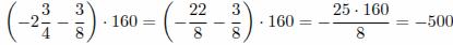 http://reshuege.ru/formula/a3/a31a46a23a2ca1c1f51864428aedcc76.png