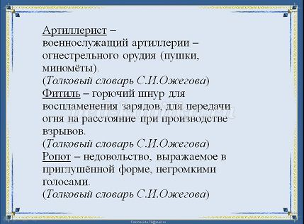 http://ped-kopilka.ru/upload/blogs/12812_3dd5274076c31ddc272bc81c74eea6b0.jpg.jpg