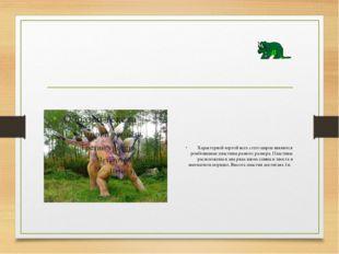 Характерной чертой всех стегозавров являются ромбовидные пластины разного ра